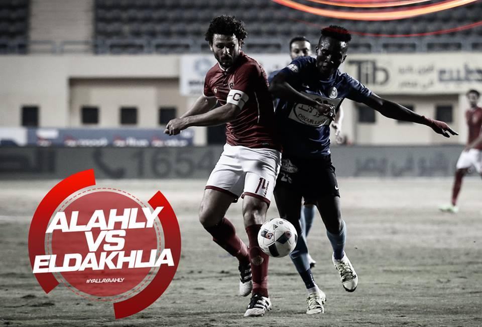 صور مباراة الأهلي والداخلية فى دور الـ16 لكأس مصر 2-1