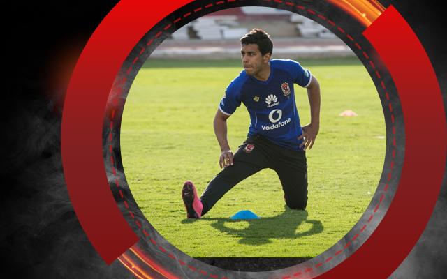 حمودي: أحلم باللعب مع الأهلي في كأس العالم للأندية
