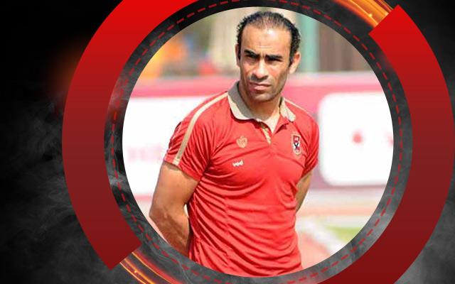 سيد عبدالحفيظ: مقبلون على مرحلة صعبة لحسم الدوري