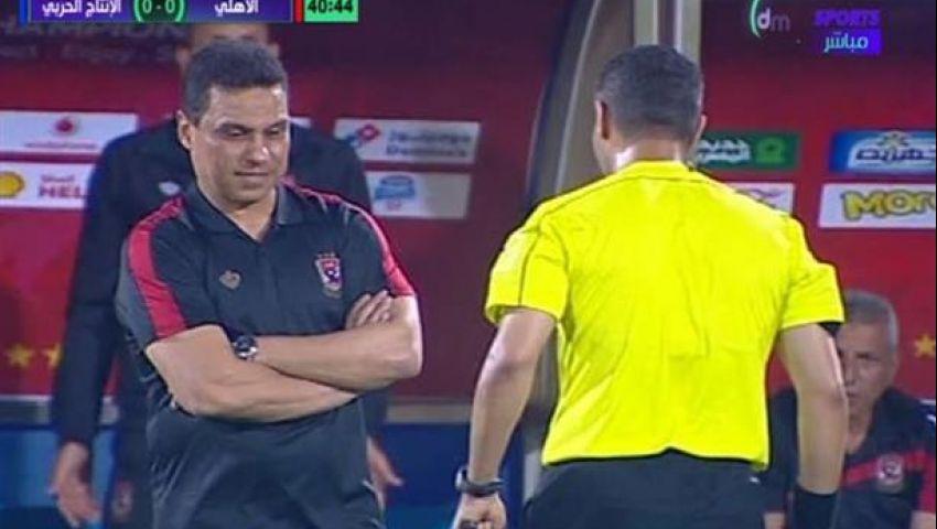 """بالفيديو :بعد طرد البدري وعاشور .. الحكم محمود عاشور و""""تربص دائم"""" بالأهلي"""
