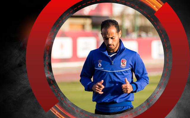 طبيعة اصابة سعد سمير و وليد سليمان في مباراة كوناكري اليوم
