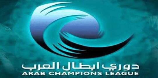 مجموعة النادي الأهلي في دوري ابطال العرب