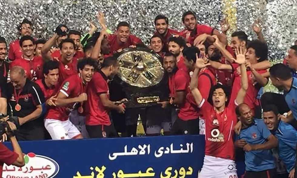 لقطات فيديو تتويج النادي الأهلي ببطولة الدوري العام ٢٠١٧