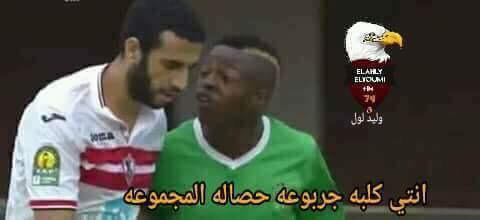 شاهد فيديو كوميدي يسخر من الشناوي و علي جبر بعد فضيحة الخروج