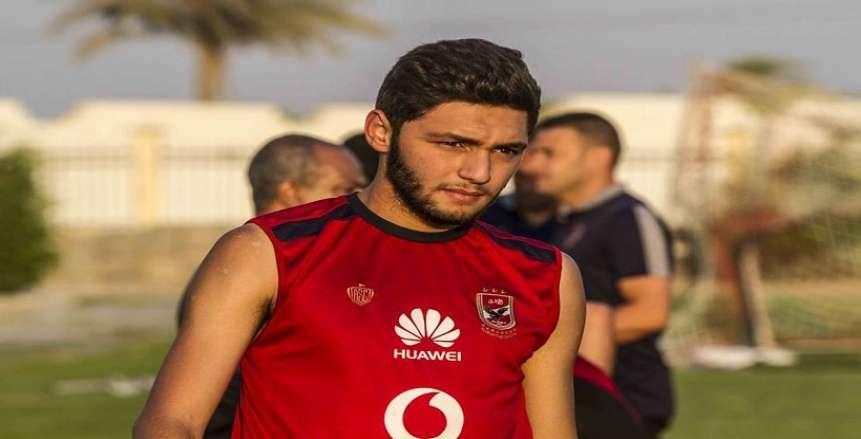 استبعاد كريم نيدفيد من مواجهة الأهلي امام بني سويف في كأس مصر