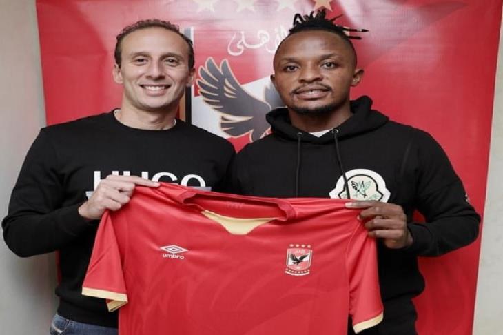 الكونغولي موليكا : بنحب النادي الأهلي و جماهيره